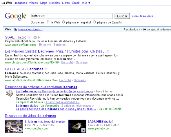 google sgae